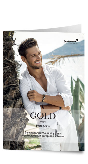 Рекламная листовка линии Gold 999.9 for Men