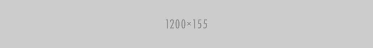 1200x155