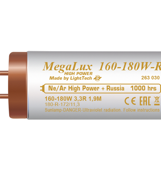 263030-MegaLux-High-Power-160-180W