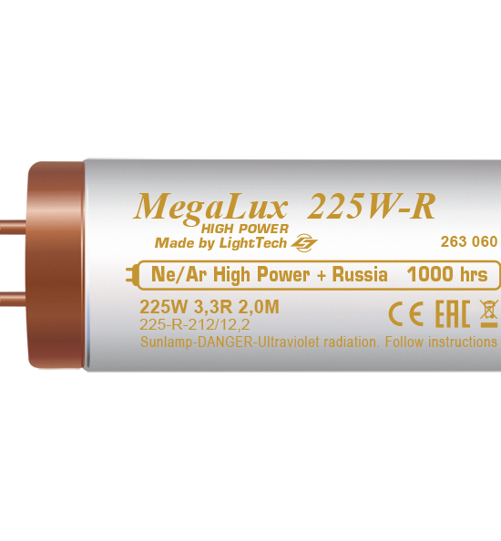 263060-MegaLux-High-Power-225W